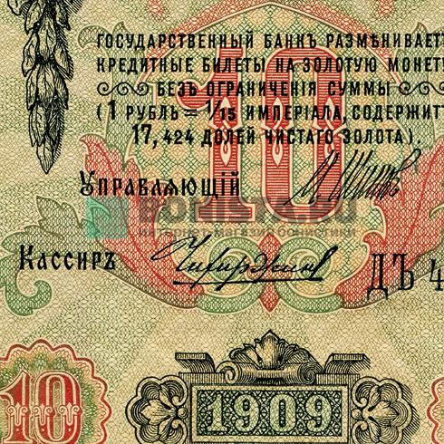 С подписью Шипова
