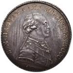 Сколько в среднем стоит монета 1 рубль 1796 года
