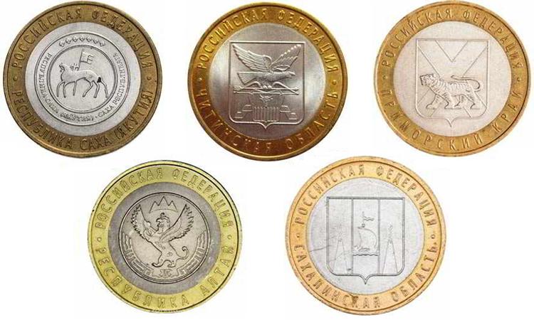 10 рублей 2006 года из серии «Российская Федерация»