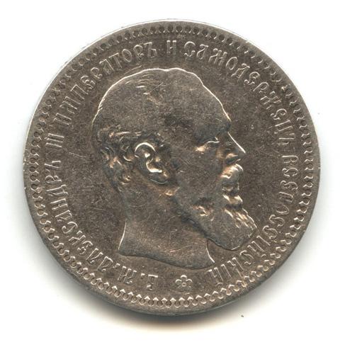 Передняя сторона монеты