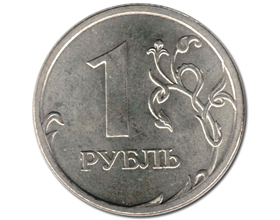 Сколько стоит монета 1 рубль 2006 года