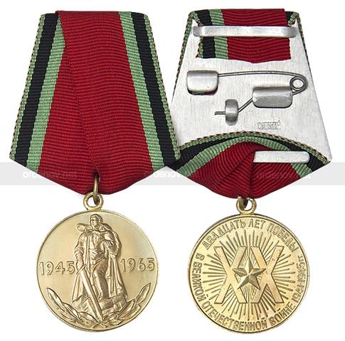 Медаль в идеальном состоянии