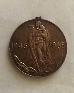 """Вид медали """"20 лет победы"""""""