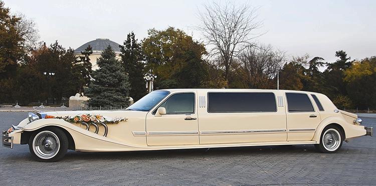 Большой лимузин