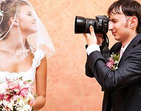 Сколько стоит заказать фотографа на свадьбу