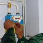 Сколько стоит независимая экспертиза газового счетчика