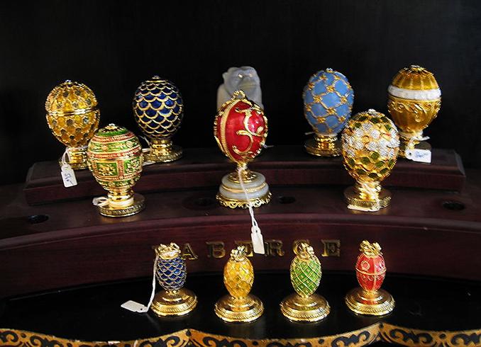 «Императорские» яйца