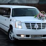 Сколько в среднем по России стоит заказать лимузин на свадьбу