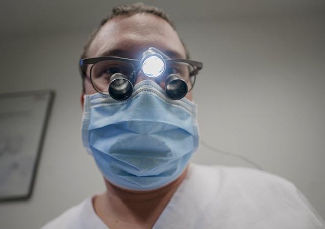 Профессиональный стоматолог