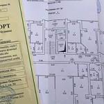Сколько стоит заказать техпаспорт на квартиру?