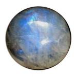 Сколько стоит настоящий лунный камень