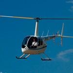 Сколько стоит прокатиться на вертолете и от чего зависит стоимость