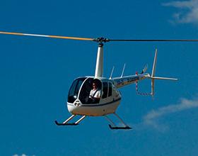 Сколько стоит прокатиться на вертолете