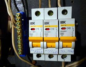 Сколько стоит замена автоматов в электрощитке