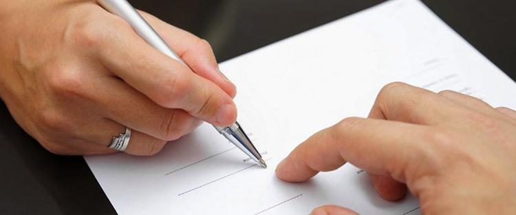 Подпись на брачном договоре
