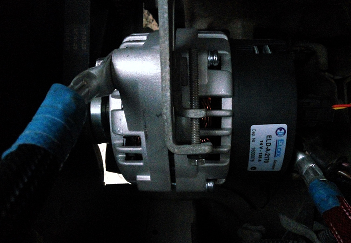 Установленный генератор