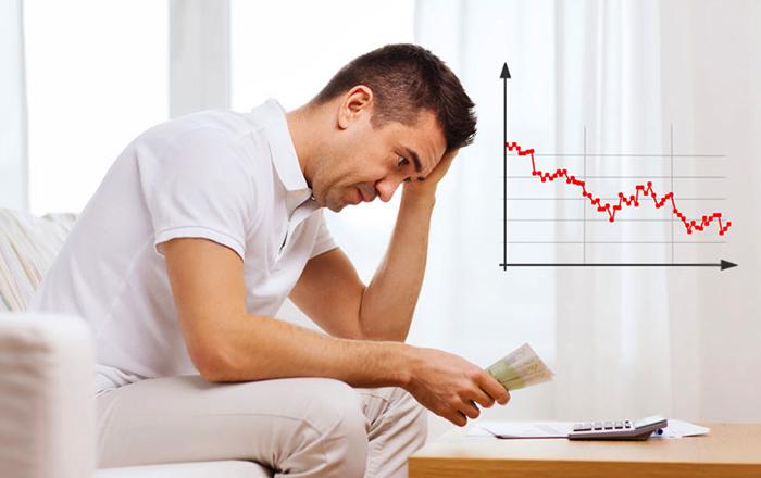 Человек банкрот