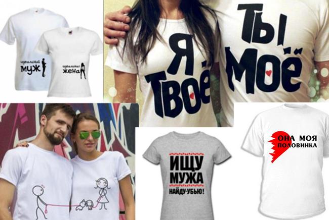 Интересные надписи на футболках
