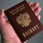 Сколько стоит сделать новый паспорт?