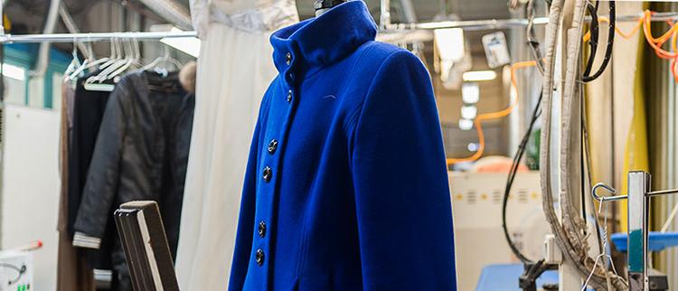 Перед чисткой пальто