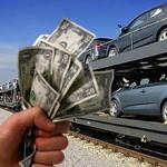 Растаможка автомобиля из Японии — сколько в среднем стоит?