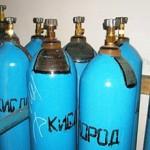 Сколько в среднем стоит заправить кислородный баллон?