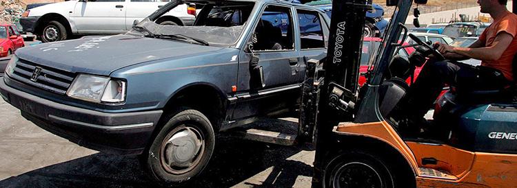 Сдача машины на металлолом