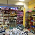 Сколько стоит открыть собственный зоомагазин