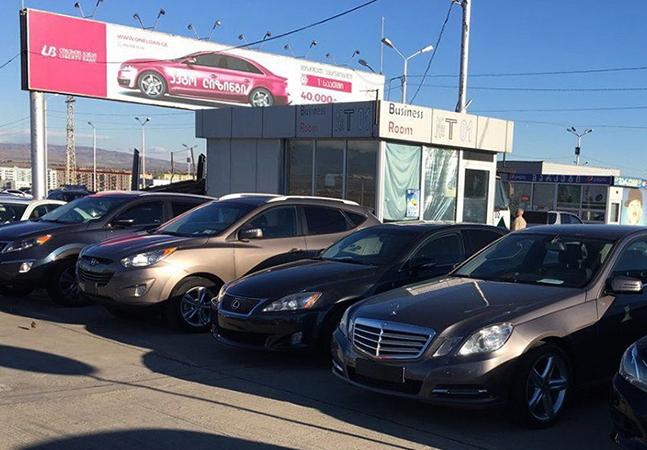 Автомобили из Грузии