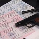 Сколько стоит получить лицензию на оружие?