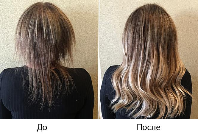 До и после наращивания