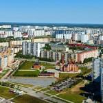 Сколько в среднем стоит снять квартиру в Нижневартовске