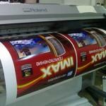 Сколько в среднем стоит распечатать плакат?