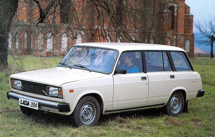 Новый ВАЗ-2104