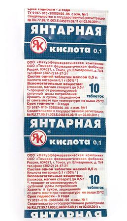 Аптечная янтарная кислота