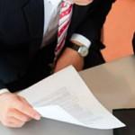 Сколько стоит написать апелляционную жалобу?