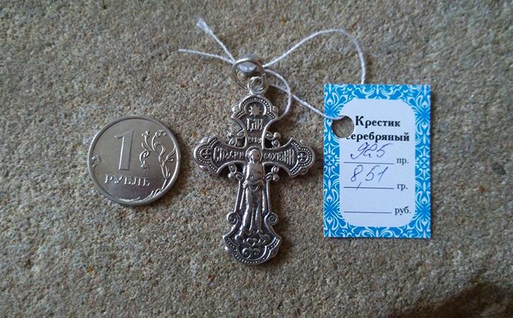 серебряный крестик с ценником