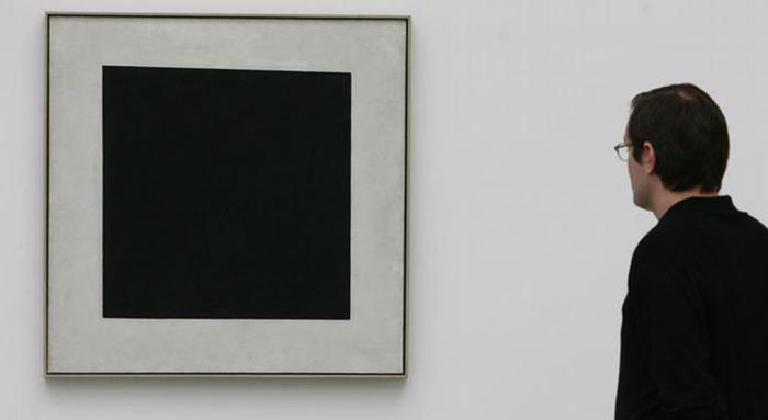 Просмотр картины «Черный квадрат» Малевича