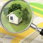 Сколько стоит оценка дома и земельного участка?