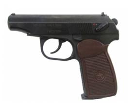 Сколько стоит пневматический пистолет Макарова
