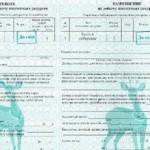 Сколько стоит лицензия на отстрел (лося, кабана, медведя, глухаря, утки, зайца)