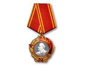 Сколько в среднем стоит Орден Ленина?