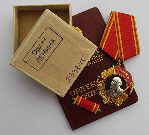 Орден Ленина с документами