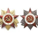 Сколько стоит орден Отечественной войны (1,2 степени)
