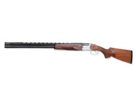 Сколько стоит ружье ИЖ-27?
