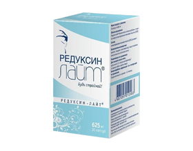 Сколько стоит препарат Редуксин Лайт?