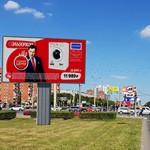 Сколько стоит реклама на билборде и от каких факторов зависит цена?