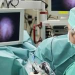 Сколько стоит цистоскопия мочевого пузыря
