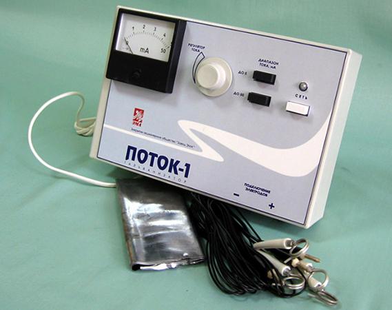 Современный аппарат для электрофореза