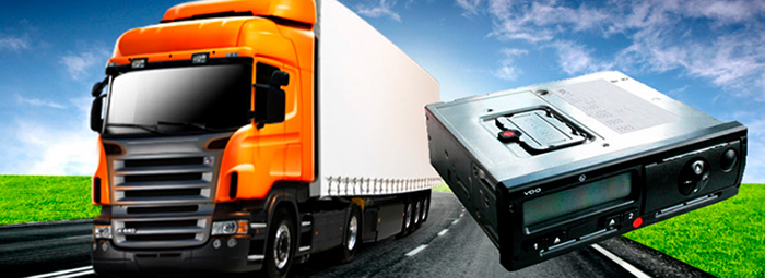 Тахограф на грузовую машину
